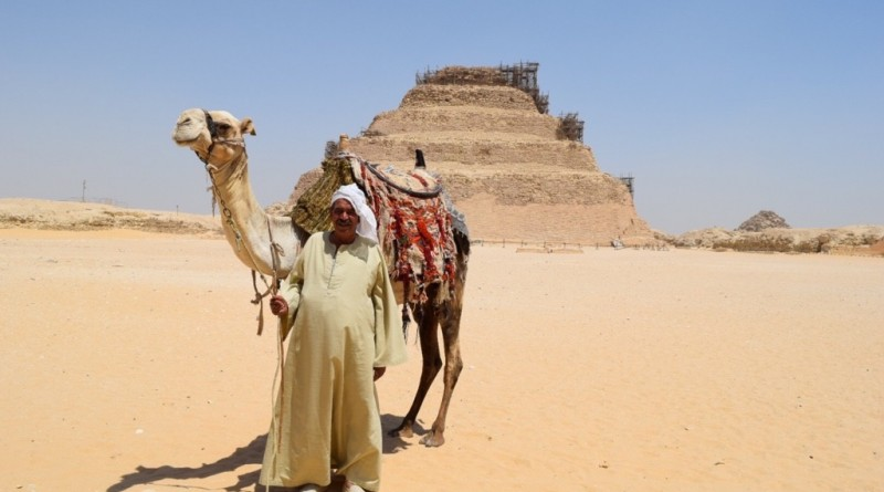 Cairo Step Pyramid